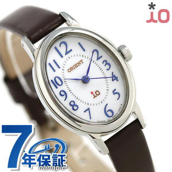 オリエント 腕時計 ORIENT イオ ナチュラル&プレーン 20mm ソーラー WI0491WD ホワイト 時計【あす楽対応】