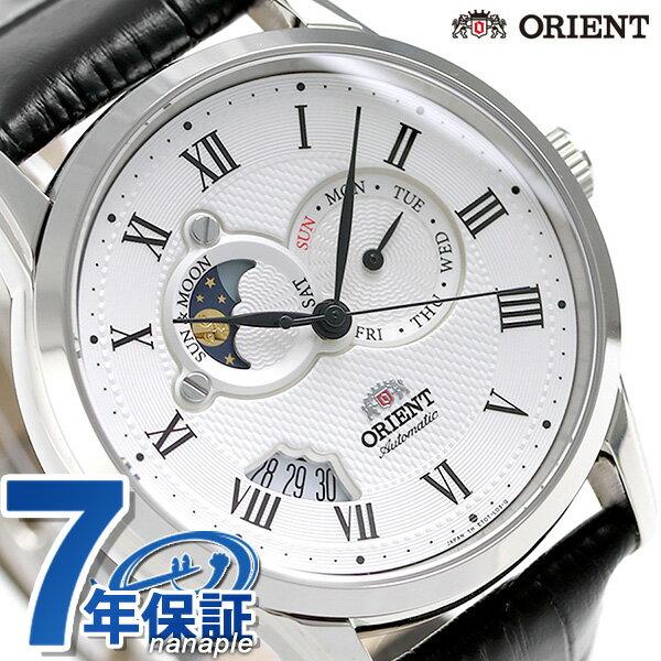 オリエント 腕時計 ORIENT ワールドステージコレクション サン&ムーン WV0381ET ホワイト 時計