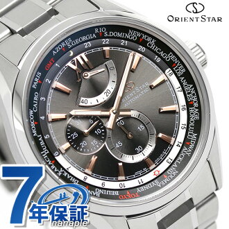 Orient star world thyme self-winding watch men watch WZ0081JC Orient Star gray