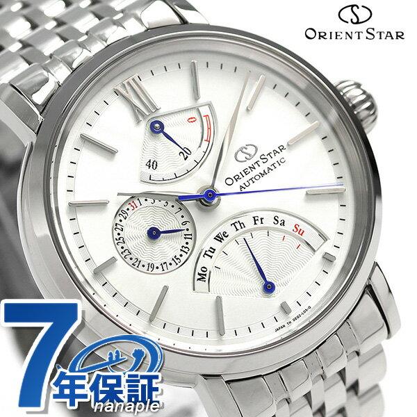 【1000円割引クーポン 20日9時59分まで】 オリエント オリエントスター 腕時計 OrientStar クラシック レトログラード 自動巻き WZ0101DE