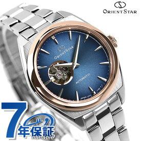 オリエントスター orient star コンテンポラリー 限定モデル ムービングブルー 自動巻き レディース 腕時計 RK-ND0106L 時計【あす楽対応】