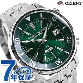 オリエント リバイバル キングダイバー 70周年 復刻 限定モデル メンズ 腕時計 RN-AA0D13E ORIENT グリーン 時計【あす楽対応】