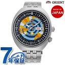 【4月下旬頃入荷予定 予約受付中♪】オリエント 腕時計 リバイバル ワールドマップ 限定モデル 日本製 自動巻き メン…