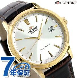 【25日はさらに+4倍でポイント最大27倍】 オリエント コンテンポラリー 自動巻き メンズ 腕時計 RN-AC0F04S ORIENT 時計 シルバー×ブラウン【あす楽対応】