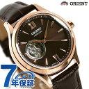 オリエント 腕時計 自動巻き レディース RN-AG0727Y クラシック ダークブラウン 時計【あす楽対応】