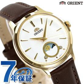 オリエント クラシック サン&ムーン レディース 腕時計 RN-KB0003S ORIENT ホワイト×ブラウン 革ベルト 時計【あす楽対応】