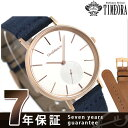 【1000円割引クーポン 16日20時〜】オロビアンコ 時計 Orobianco メンズ 腕時計 センプリチタス 38mm 限定モデル OR-0…