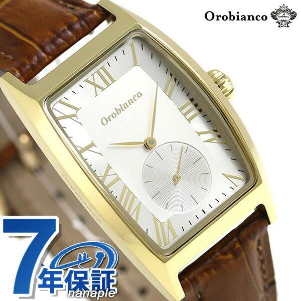 オロビアンコ 時計 Orobianco メンズ 腕時計 デルノンノ 28mm 限定モデル OR-0065-1【あす楽対応】