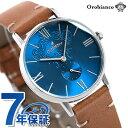 オロビアンコ 時計 シンパティア 32mm レディース Orobianco OR0072-59 腕時計 ブルー×ブラウン【あす楽対応】