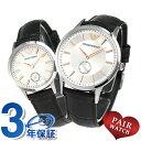 アルマーニ 時計 ペアウォッチ スモールセコンド AR9113 革ベルト 腕時計