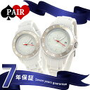 ペアウォッチ アイスウォッチ アイスメモリー クリスマス 限定モデル ME.SI.PAIR.17 ICE WATCH 腕時計
