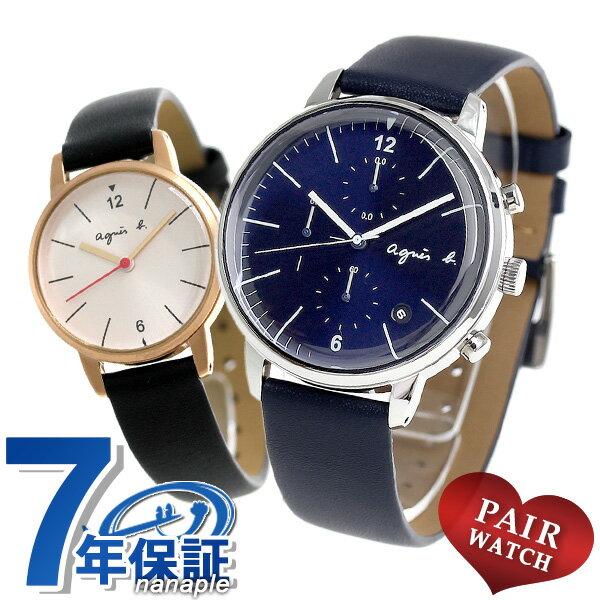 ペアウォッチ アニエスベー べーシック レザーベルト 腕時計 agnes b. 時計