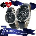 ペアウォッチ アニエスベー リザード ソーラー 腕時計 agnes b.