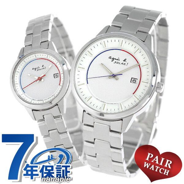 ペアウォッチ アニエスベー ソーラー 腕時計 agnes b. 時計