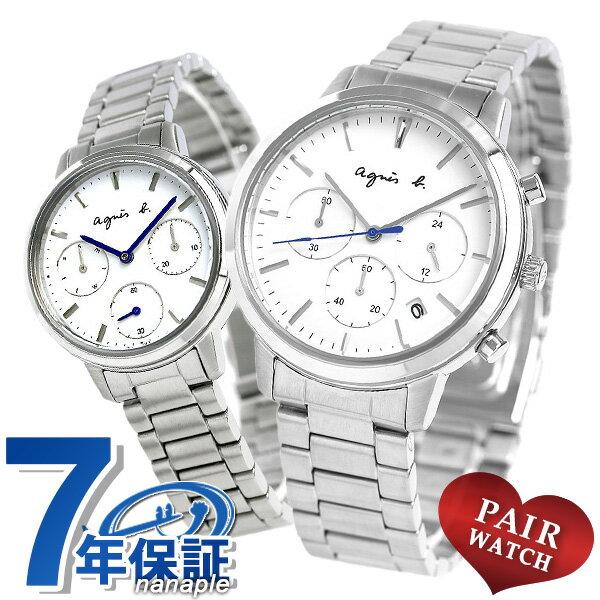 ペアウォッチ アニエスベー サム ホワイト 40mm 32mm 腕時計 agnes b. 時計【あす楽対応】
