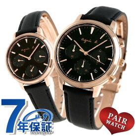 ペアウォッチ アニエスベー 時計 クロノグラフ ブラック×ピンクゴールド 革ベルト agnes b. メンズ レディース 腕時計 サム 40mm 32mm