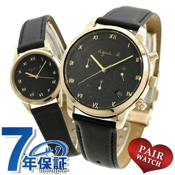 ペアウォッチ セイコー アニエスベー 革ベルト マルチェロ ソーラー メンズ レディース 腕時計 SEIKO agnes b. 時計