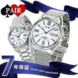 今なら全品5倍以上でポイント最大27倍! ペアウォッチ セイコー アルバ ソーラー メタルベルト 腕時計 SEIKO ALBA 時計
