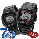 Pair casio10