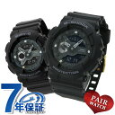 Pair casio14