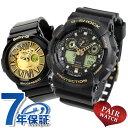 【今ならポイント最大32倍】 刻印 名入れ ペアウォッチ G-SHOCK Baby-G ゴールド×ブラック GA-100 BGA-160 腕時計 Gショック ベビーG 時計