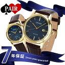 【1日は先着1,200円割引クーポンにポイント最大23倍】 ペアウォッチ シチズン 日本製 エコドライブ ブルー 腕時計 時計