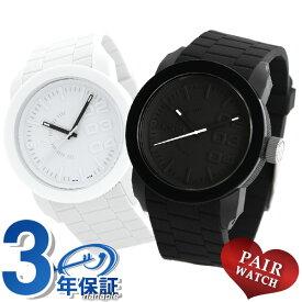 ペアウォッチ ディーゼル 時計 メンズ レディース 黒 白 男女兼用 腕時計 ブラック×ホワイト 名入れ 刻印
