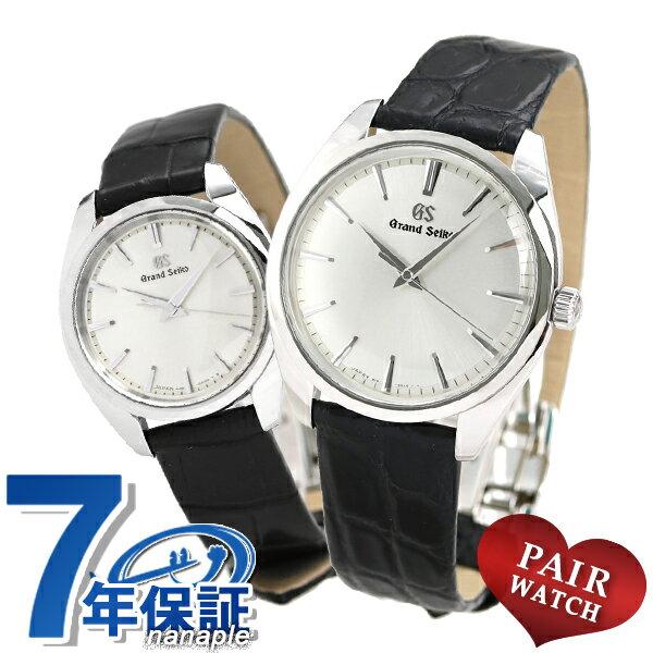ペアウォッチ グランドセイコー メンズ レディース 腕時計 アイボリー 革ベルト 9Fクオーツ 4Jクオーツ GRAND SEIKO 時計