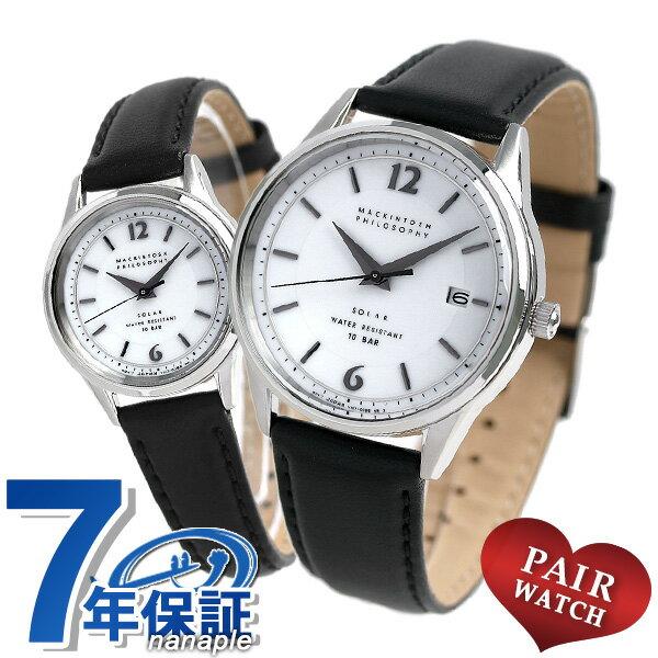 ペアウォッチ マッキントッシュ ソーラー 腕時計 ホワイト×ブラック 革ベルト
