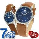 ペアウォッチ スイスミリタリー プリモ ブルー×ライトブラウン 腕時計 時計