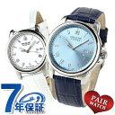 ペアウォッチ スイスミリタリー ローマン 腕時計 革ベルト SWISS MILITARY 時計