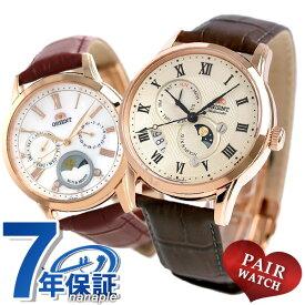 ペアウォッチ オリエント サン&ムーン 日本製 腕時計 革ベルト pair-orient15 ORIENT 時計