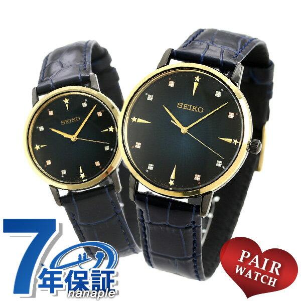 ペアウォッチ セイコー ゴールドフェザー 限定モデル 革ベルト SEIKO メンズ レディース 腕時計 時計