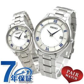 ペアウォッチ セイコー ソーラー チタン 腕時計 SEIKO ホワイト
