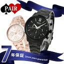 ペアウォッチ セイコー ワイアード ペアスタイル クリスマス 限定モデル 腕時計