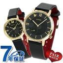 【ショッパー付き♪】ペアウォッチ セイコー ワイアード ディズニー ミッキー ミニー デザイン 限定モデル 腕時計 SEIKO ブラック