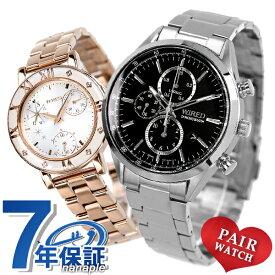 ペアウォッチ セイコー クロノグラフ ブラック ピンクゴールド 腕時計 メンズ レディース SEIKO ワイアード 時計