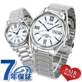 ペアウォッチ セイコー アルバ ソーラー メタルベルト 腕時計 SEIKO ALBA 時計