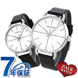 ペア カルバンクライン 42mm 36mm メンズ レディース 腕時計 K7B211CY K7B231CY CALVIN KLEIN 時計