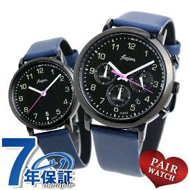 ペアウォッチ セイコー アルバ フュージョン fusion 70's メンズ レディース 腕時計 SEIKO ブラック×ブルー 革ベルト