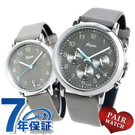 ペアウォッチ セイコー アルバ フュージョン fusion 70's メンズ レディース 腕時計 SEIKO グレー 革ベルト