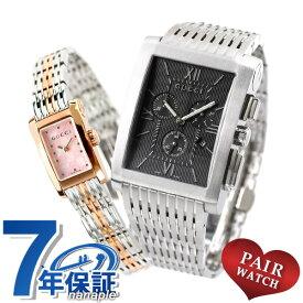 【今ならポイント最大26倍】 ペアウォッチ グッチ Gメトロ メンズ レディース 腕時計 GUCCI G-Metro ペア 時計 刻印 名入れ