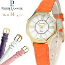 ピエールラニエ オクタゴナル グランド ウォッチ ゴールド フランス製 クロコ型押し P470A500C1 腕時計