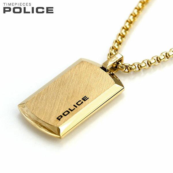 ポリス ネックレス POLICE チェーン プレート ペンダント ゴールド ステンレス 名入れ可能 25988PSG02 メンズ 男性用