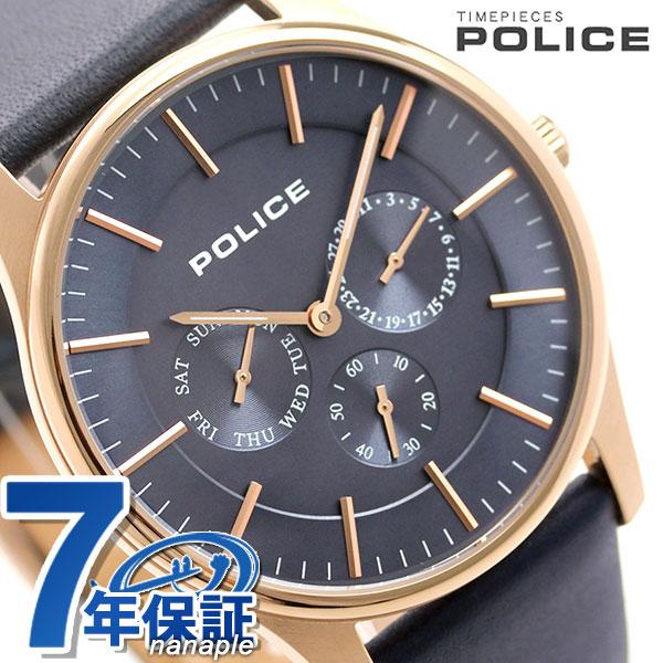 ポリス 時計 コーテシー 42mm クオーツ メンズ 腕時計 14701JSR/03 POLICE ネイビー