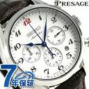 セイコー プレザージュ クロノグラフ 自動巻き メンズ SARK011 SEIKO 腕時計【あす楽対応】