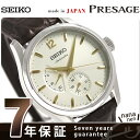セイコー メカニカル プレザージュ 135周年 限定モデル SARW027 SEIKO PRESAGE 腕時計【あす楽対応】