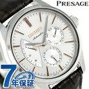セイコー プレザージュ 日本製 自動巻き メンズ 腕時計 SARW033 SEIKO シルバー 時計【あす楽対応】