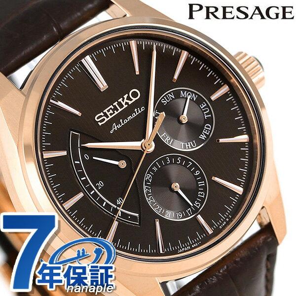 【桐箱付き♪】セイコー SEIKO プレザージュ 自動巻き メンズ 腕時計 パワーリザーブ SARW034 PRESAGE ブラウン 革ベルト 時計