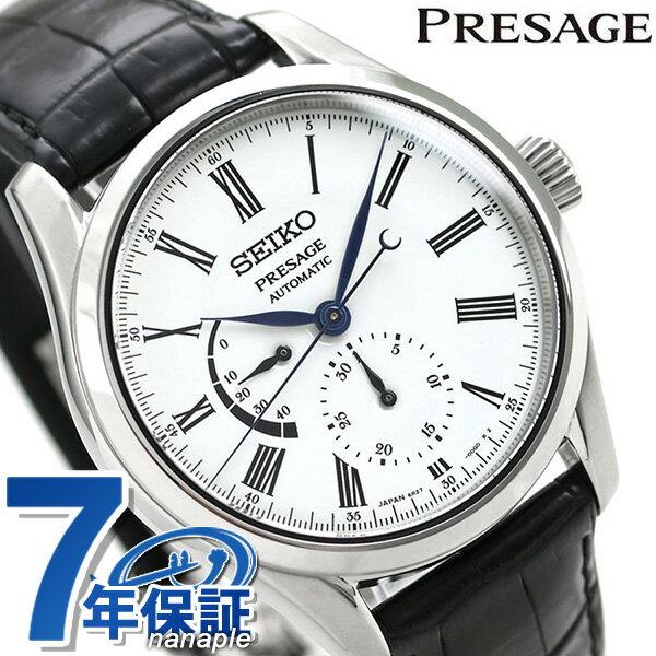 【桐箱付き♪】セイコー SEIKO プレザージュ ほうろうダイヤル 琺瑯 自動巻き メンズ 腕時計 SARW035 PRESAGE 革ベルト 時計